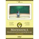 Olimpiade si concursuri scolare, matematica, clasa a VIII-a, 2008