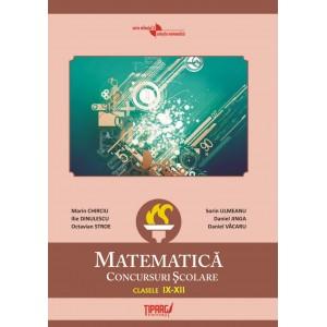 Matematica - concursuri scolare, 2008