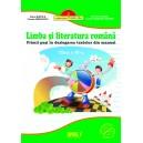 Limba si literatura romana, cls a III-a. Primii pasi in dezlegarea textelor din manual *