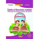 Limba si literatura romana, cls a III-a. Primii pasi in dezlegarea textelor din manual **