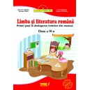 Limba si literatura romana, cls a IV-a. Primii pasi in dezlegarea textelor din manual *