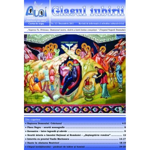 Nr. 12/decembrie 2011
