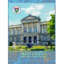 Argesul si Muscelul. Spatii istorice ale romanismului, Vol.I