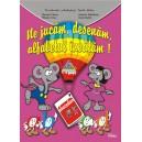 Ne jucam, desenam, alfabetul invatam! (dupa manualul Pitila)