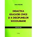 Didactica educatiei civice si a disciplinelor socioumane