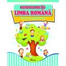 Comunicare in limba romana, clasa pregatitoare